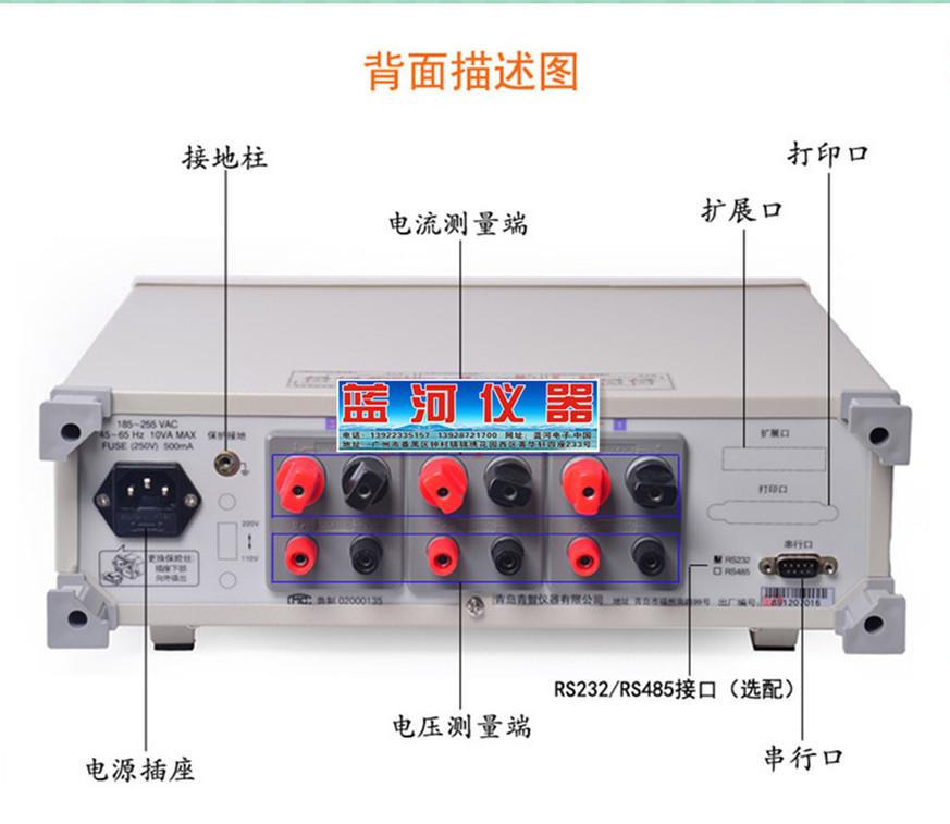 8902f1三相电参数测量仪_lcr数字电桥,瓶盖扭力测试仪